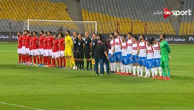 ملخص مباراة الاهلي والزمالك في الدوري المصري