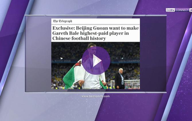 غوان الصيني يقدم أعلى أجر للويلزي بيل