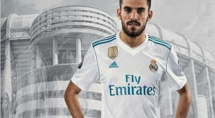 ارسنال يبرم صفقة من ريال مدريد