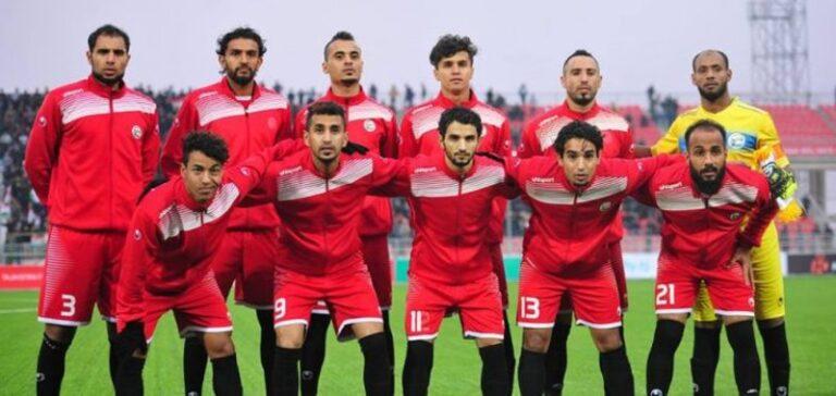 إعلان قائمة المنتخب اليمني الأول المشارك في بطولة غرب آسيا