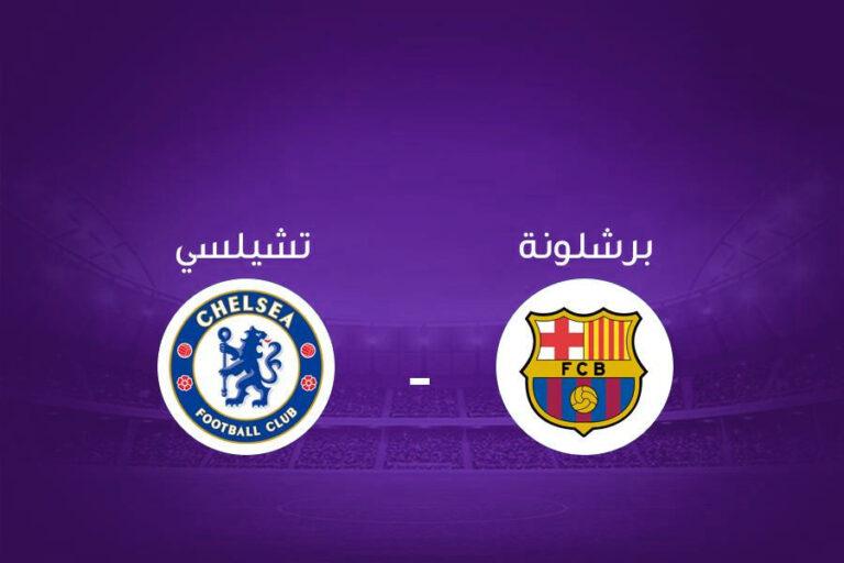 أهداف وملخص مباراة برشلونة وتشيلسي بتاريخ 23-07-2019 مباراة ودية