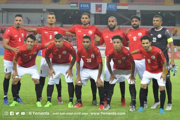 المنتخب اليمني يخسر امام المنتخب الفلسطيني بهدف نظيف