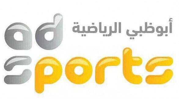 احدث تردد قناة ابوظبي الرياضية