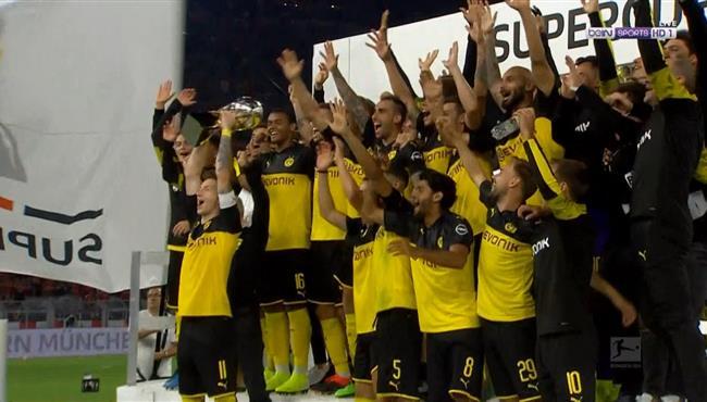 مراسم تتويج بروسيا دورتموند بطلا لـ كأس السوبر الالماني