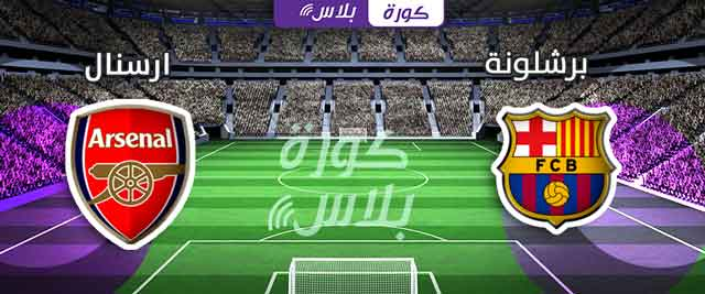 تردد قناة الشارقة الرياضية 2019