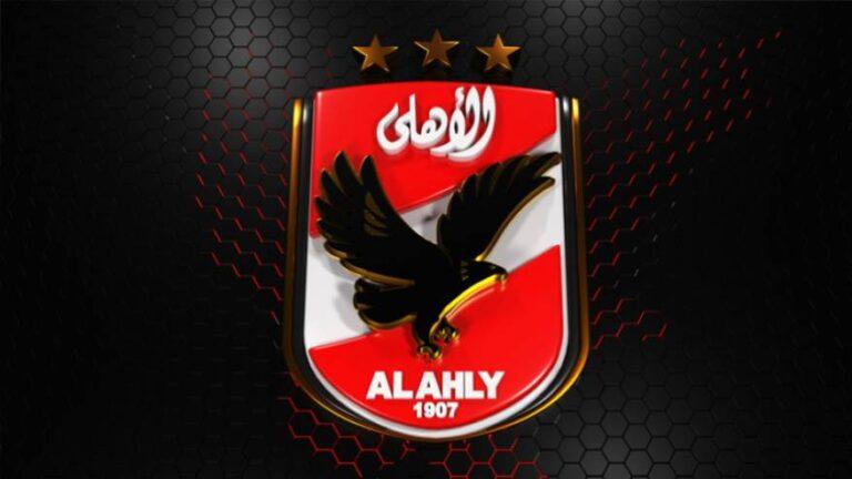 مباراة الاهلي المصري ضد سموحة بث مباشر في الدوري المصري الممتاز