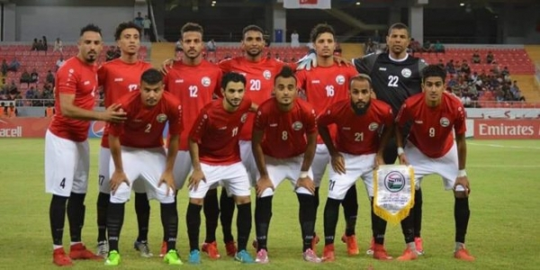 استعداد المنتخب اليمني للجولة الثالثة من تصفيات كاس العالم واسيا