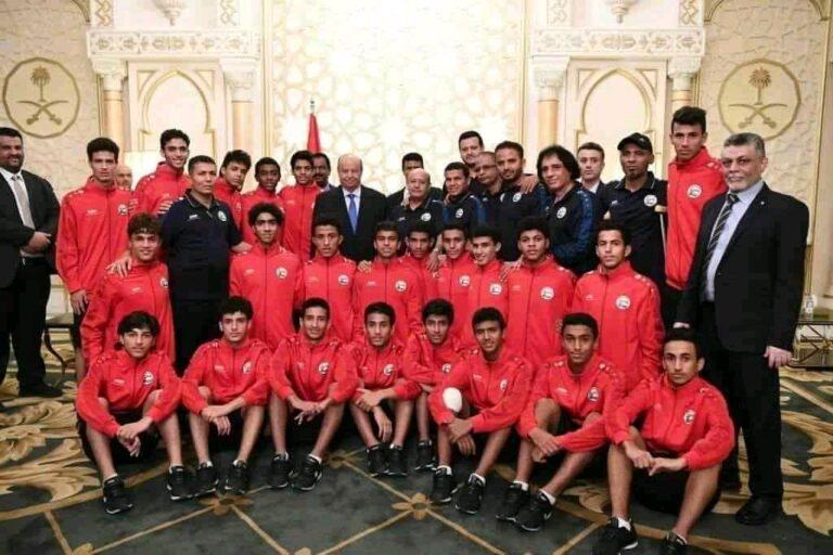الرئيس اليمني يكرم منتخب بلادة للناشئين تحت سن 16 عام