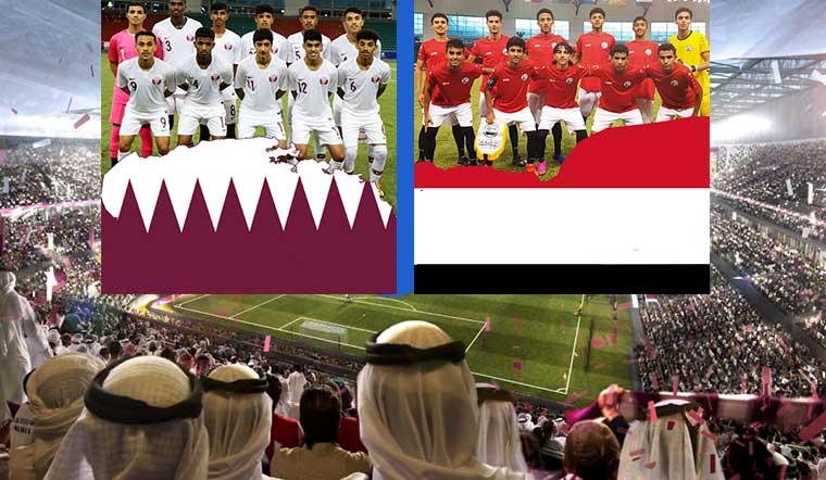 شاركنا رأئيك حول الفريق الفائز مباراة قطر واليمن