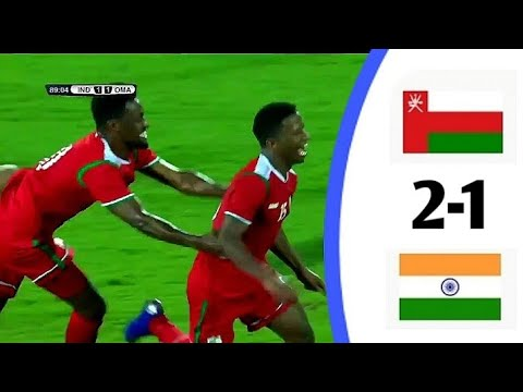 اهداف وملخص مباراة عمان والهند تصفيات آسيا المؤهلة لكأس العالم 2022