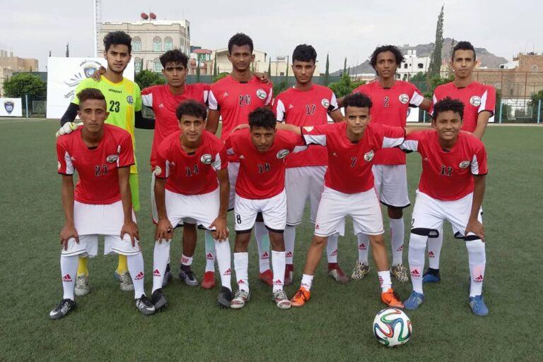 موعد مباريات المنتخب اليمني في كاس اسيا للشباب 2020