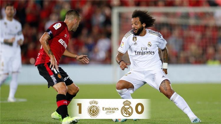 ريال مدريد يسقط امام ريال مايوركا في افتتاح الجولة التاسعة من الدوري الاسباني