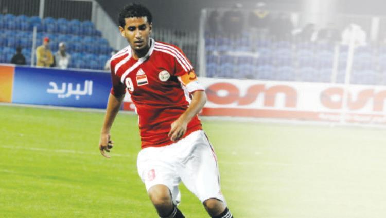 النعاش يستدعي لاعب المنتخب اليمني علاء الصاصي