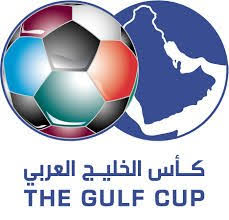 قرعة كأس الخليج 24 في قطر و جدول مباريات البطولة