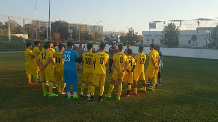 صور المنتخب اليمني يجري تمرينه الاول على ملعب بونيتكور استعداد لمواجهة اوزبكستان
