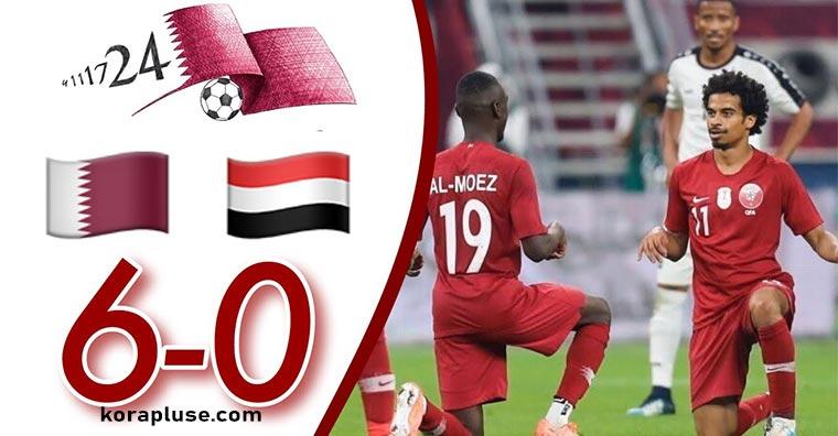 قطر تسحق اليمن بسداسية في كأس الخليج العربي ( خليجي 24 )