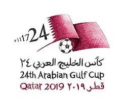 نظام المجموعات في كاس الخليج العربي بعد عودة السعودية والامارات والبحرين للمشاركة