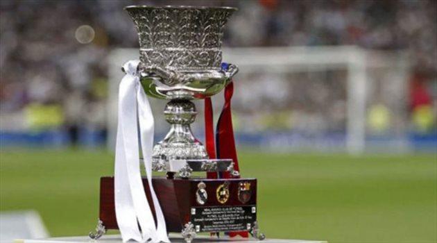 موعد مباريات كاس السوبر الاسباني 2021