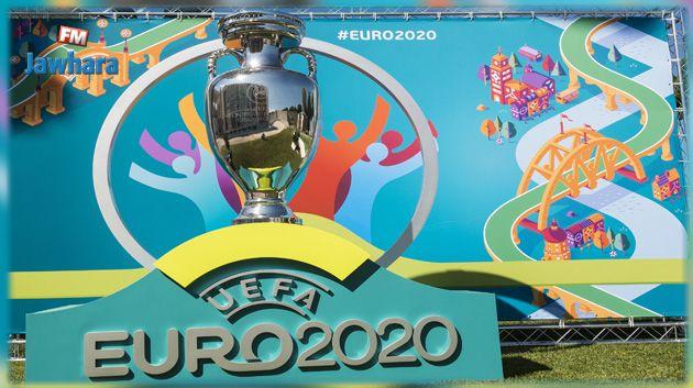 قر عة الملحق الاوربي المؤهل الى يورو 2020 .. و مواجهات قوية