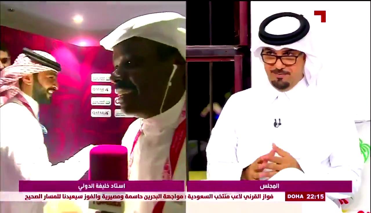 موقف محرج مذيع قناة الكأس مع لاعب منتخب قطر
