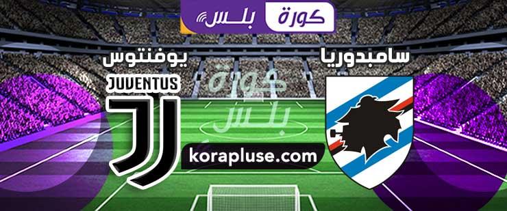 اهداف مباراة يوفنتوس وسامبدوريا تعليق رؤوف خليف الدوري الايطالي 20-09-2020
