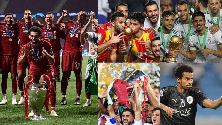 أبرز إنجازات العرب في مجال كرة القدم