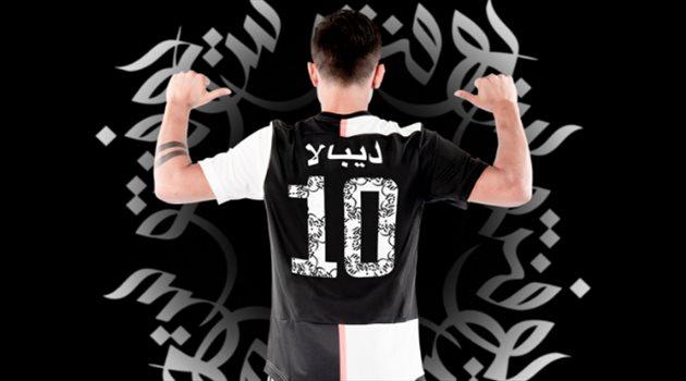بالصور شاهد قميص يوفنتوس العربي لنهائي كاس السوبر الايطالي