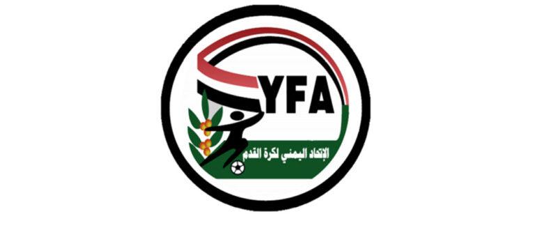 الفرق المتأهلة الى نصف نهائي الدوري التنشيطي اليمني – موعد مباريات نصف نهائي الدوري اليمني