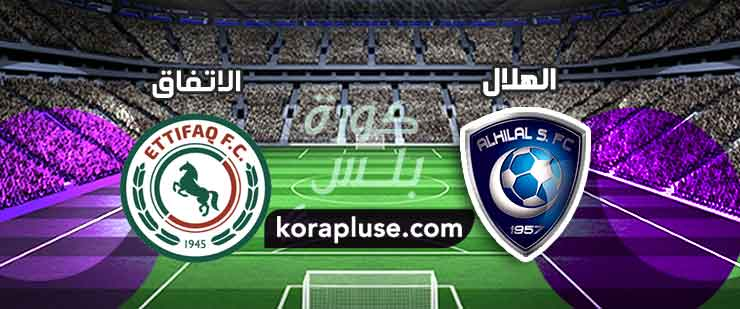 ملخص أهداف مباراة الهلال والاتفاق 1-0 تعليق فارس عوض الدوري السعودي 07-03-2020