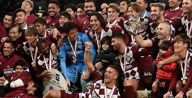 منتخب قطر الاولمبي - مباريات بطولة اسيا تحت 23 سنة 2020