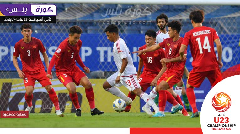 ترتيب منتخب الإمارات الاولمبي في بطولة اسيا تحت 23 سنة 2020 - تايلاند