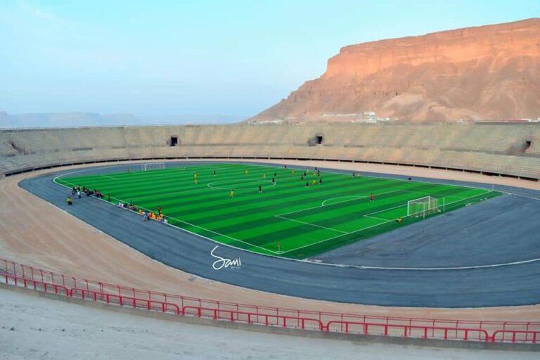 بالصور ملعب الأولمبي سيئون يستضيف الدوري التنشيطي اليمني