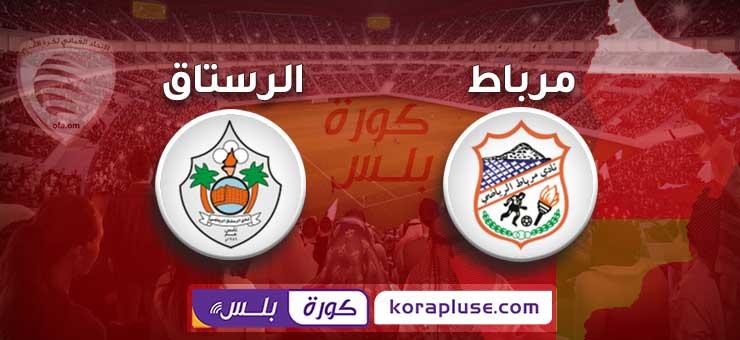 أهداف مباراة مرباط ضد الرستاق – دوري عمانتل 04-01-2020