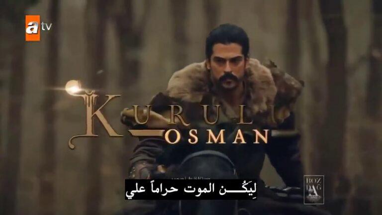 حصرياً إعلان الحلقة 9 المؤسس عثمان ورابط الحلقة 8 قيامة عثمان مترجمة