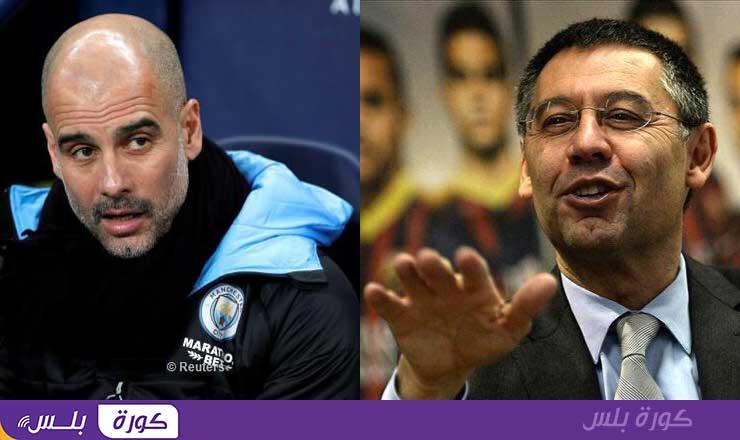 رئيس نادي برشلونة بارتوميو يشغل الصراع مع مانشستر سيتي وجوارديولا يرد بقوة