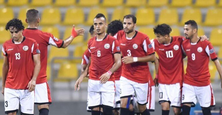 رسمياً تأجيل مباريات منتخب اليمن في تصفيات اسيا المؤهلة الى كأس العالم 2022