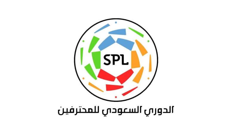 جدول مباريات الدوري السعودي المتبقية