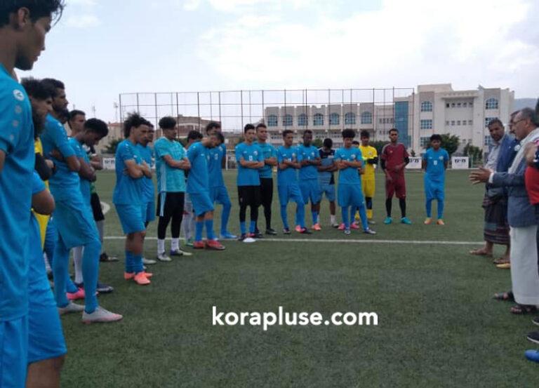 صور المنتخب اليمني للشباب يبدا المعسكر الاعدادي في صنعاء