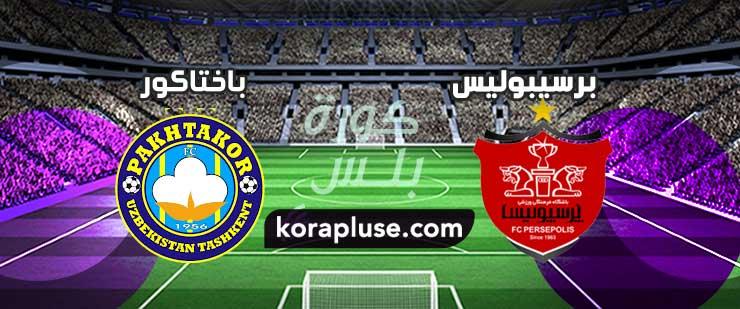 ملخص اهداف مباراة باختاكور وبرسيبوليس دوري ابطال اسيا 30-09-2020