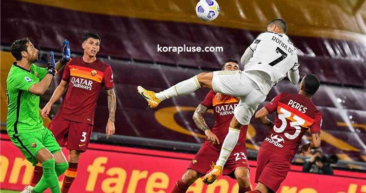 رونالدو ينقذ يوفنتوس من الخسارة امام روما في الدوري الايطالي 2020