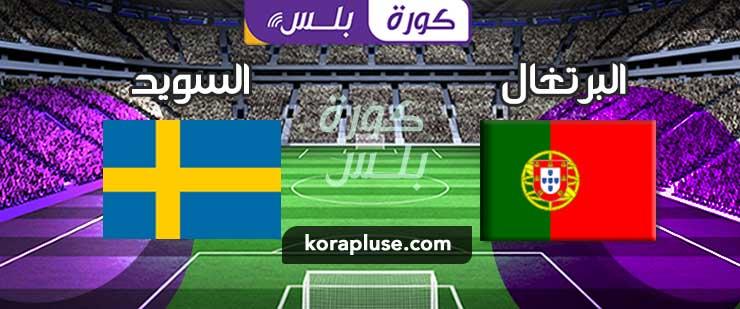 اهداف مباراة البرتغال والسويد دوري الامم الاوروبية 14-10-2020