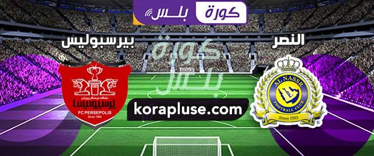 مباراة النصر ضد بيرسبوليس نصف نهائي دوري أبطال آسيا 03-10-2020
