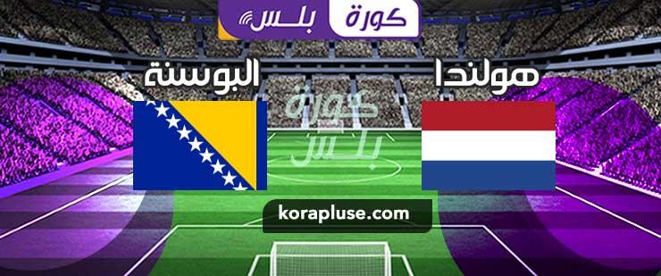 اهداف مباراة هولندا والبوسنة والهرسك دوري الامم الاوروبية 15-11-2020