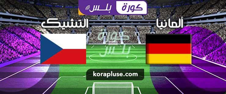مباراة المانيا والتشيك مباراة ودية 11-11-2020