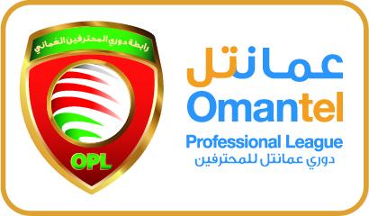مباراة السيب ونزوى بث مباشر الدوري العماني عمانتل 27-12-2020