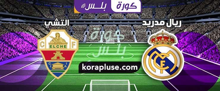 مباراة ريال مدريد والتشي الدوري الاسباني 30-12-2020