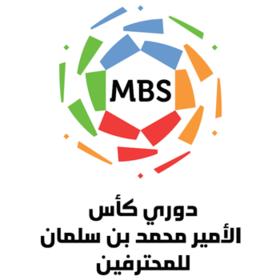 جدول مباريات الدوري السعودي الجولة الثانية عشر