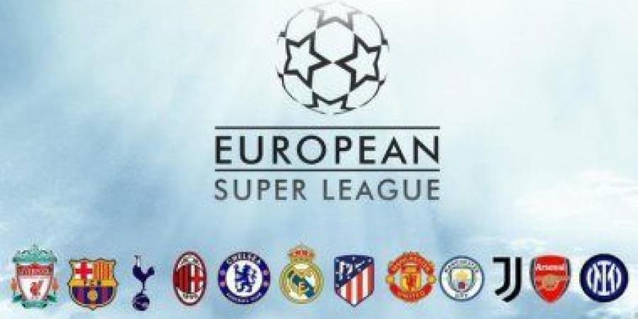 دوري السوبر الأوروبي .. موعد الانطلاق و نظام البطولة وجميع المعلومات