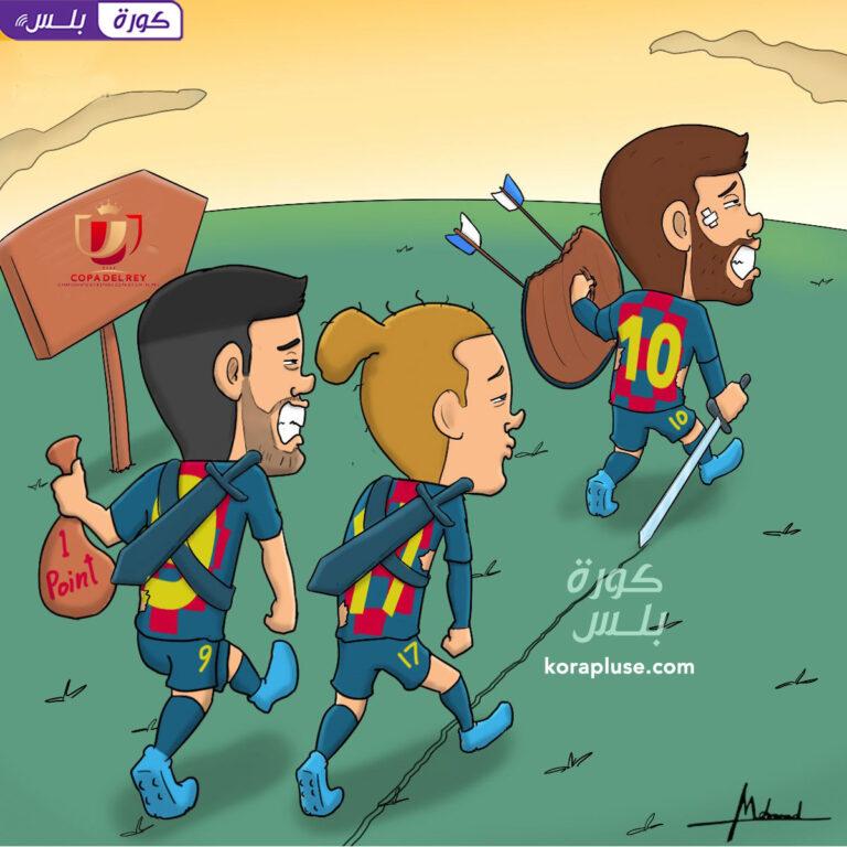 رحلة نادي برشلونة الى نهائي كأس ملك إسبانيا 2021