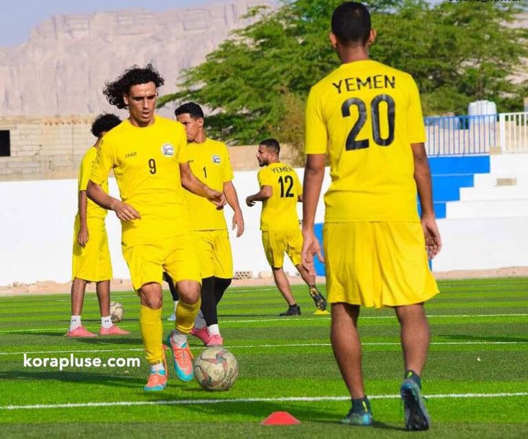 المنتخب اليمني يسافر الى السعودية لخوض معسكر خارجي